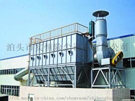 青岛1500型混凝土沥青拌合站布袋除尘器