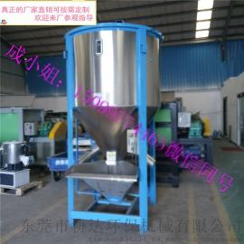 浙江江苏立式加热型搅拌机 螺旋式搅拌机混料均匀快速