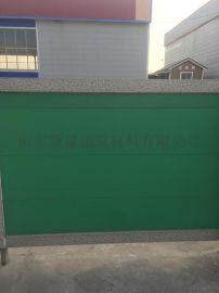 别墅外墙雕花 轻钢别墅外墙木纹板