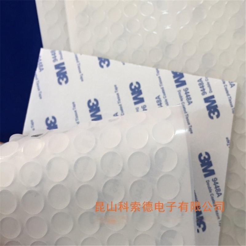 无锡白色硅胶垫、透明硅胶脚垫、密封硅胶垫片、