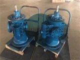 黃山HSNH210-46螺杆泵HSND280-43