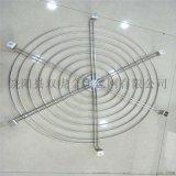 不鏽鋼異型金屬網 定製風機配件防護網