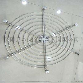 不锈钢异型金属网 定制风机配件防护网