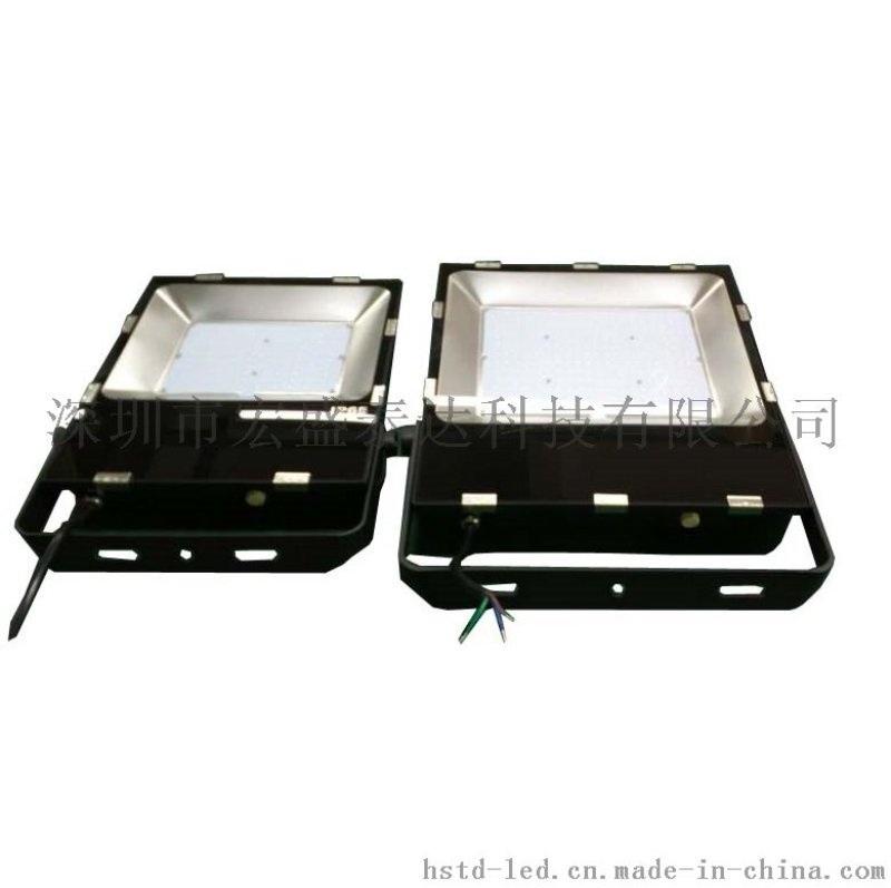 高品質LED泛光燈LED投光燈LED廣場燈100W