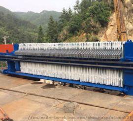 板框厢式压滤机污泥脱水机隔膜压滤机全自动污水处理设备固液分离