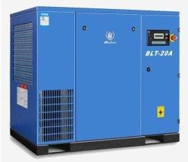 博莱特螺杆空压机 (BLT20A)