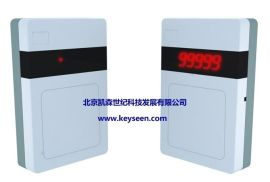 数码显示型客流计数器(KS-6000)