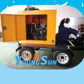 多功能發電排水泵車大流量水泵 250ZW420-20 防汛移動泵車