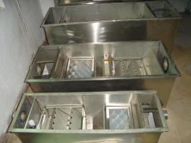 商用油水分离器生产厂家
