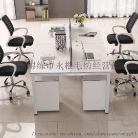 供应办公家具员工1.2米屏风职员办公桌椅组合