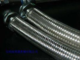 """外包不锈钢丝隔爆穿线管 3/4""""隔爆穿线管"""