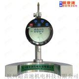 杭州超聲波位移測量儀,超聲焊接機振幅測量儀廠家