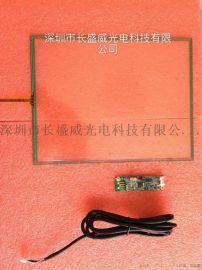 10.4寸高端工业电脑用富晶通4线电阻屏