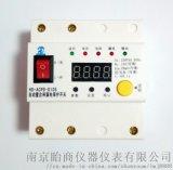 自动合闸数显可调漏电保护器10-63A