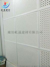 河北硅酸钙厂家直销 硅酸钙复棉吸音冲孔板 玻璃棉板