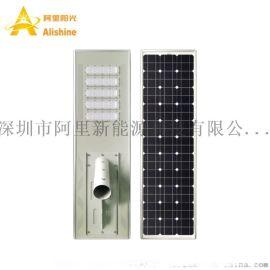 LED广东太阳能路灯 一体化太阳能路灯