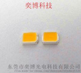 厂家直销发光二极管LED灯珠 2835暖白光贴片
