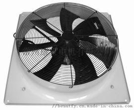 中央空调风冷模块机组轴流风机