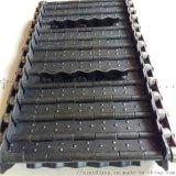 chain plate 排屑機鏈板 無縫鏈板