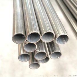 不锈钢机械结构管工艺, 小口径管304, 工业焊管