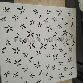 新型微孔图案铝扣板 600*600