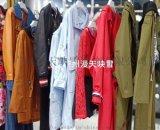 广州女装折扣《迪笛欧》一手货源
