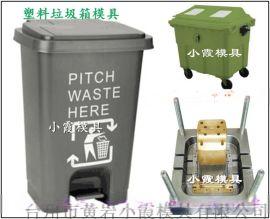 70升塑料收集箱模具厂家直销