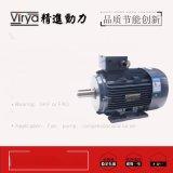 铝壳电动机Y2A 112M-2-4kW电机厂家