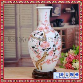 辰天陶瓷  陶瓷赏瓶 商务礼品花瓶