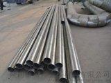 陕西新易邦TA2 TA10钛管道 化工设备用钛管道