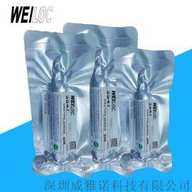 pur反應型熱熔膠 油墨玻璃專用熱熔膠 快速固化