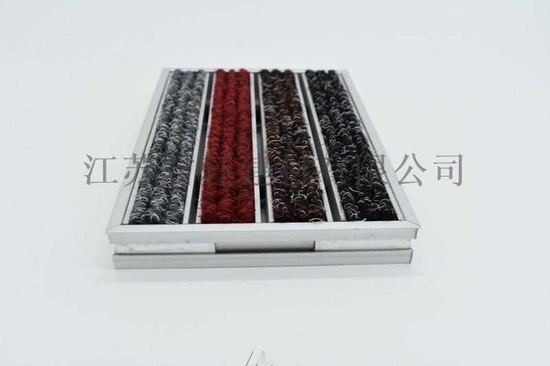 江蘇變形縫廠家直銷鋁合金防塵地毯