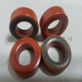 T130-2进口红灰磁环 羟基铁粉芯 软磁磁芯