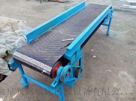 砂粉用大倾角皮带机 爬坡隔挡式输送机
