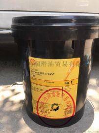 壳牌确能立S2 R 68螺杆空气压缩机油