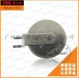 供应日本进口FDK ML621-TZ1充电纽扣电池