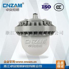 海洋王NFC9186-50W LED防眩平台灯