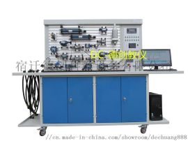 液压气动实验台