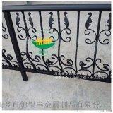 河南驻马店实用阳台护栏|烤漆阳台护栏|阳台护栏3d模型