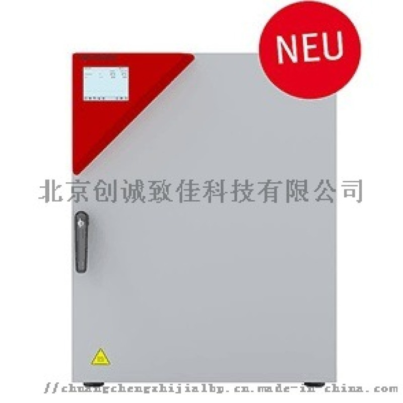 Binder CB 060二氧化碳培养箱