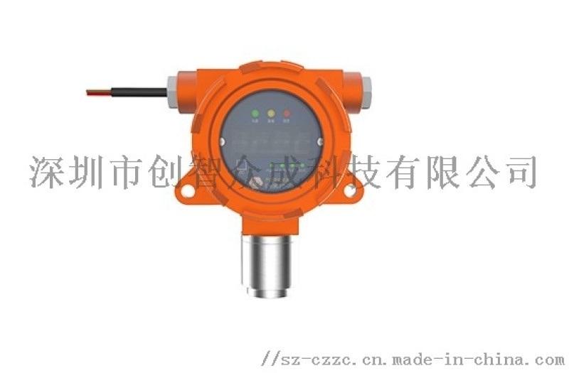 百納金碼品牌_可燃氣檢測儀(EX) 可燃氣體防爆檢測儀 可燃氣體防爆檢測儀廠家