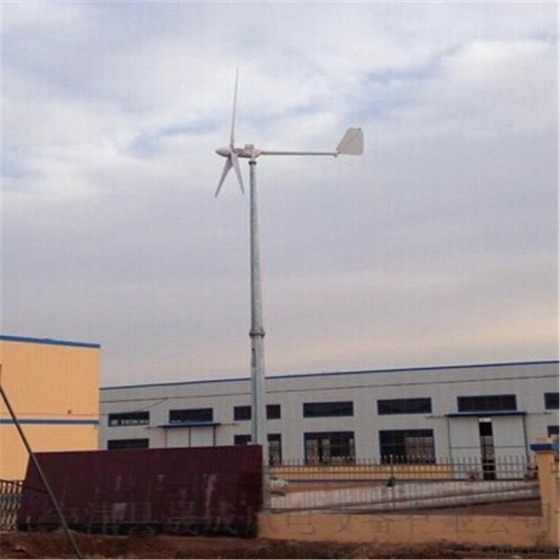 晟成20kw风力发电机低噪音三重制动保护