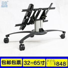 浙江舞台液晶电视落地推车矮款主席台移动支架