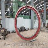 直径400铸钢淬火耐磨冷渣机托轮