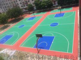 丙烯酸篮球场 运动场地地坪漆 广东丙烯酸材料厂家