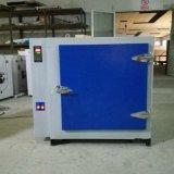 干燥箱 四川高温干燥箱 高温烘箱价格