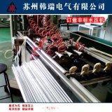 韩瑞锆管 镍管铝管等各种管类加工水压机试验机