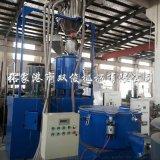 现货 高速混合机 冷却混合机 全自动立式混合机组
