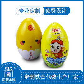 江苏食品铁盒定做-南京食品罐厂家-安徽尚唯金属