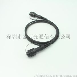 MPO光纤跳线 MPO 12芯 单模防水接头跳线